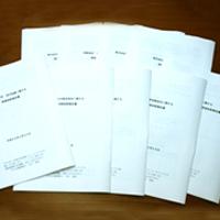 大幸経営の財務診断書は10通まで一律料金です